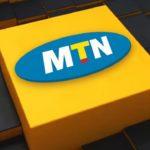 MTN transfer code